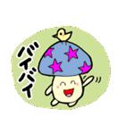 にぎやかなキノコ達(個別スタンプ:40)
