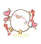 シュールかわいい鳥(個別スタンプ:02)