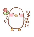 シュールかわいい鳥(個別スタンプ:10)