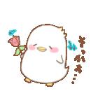 シュールかわいい鳥(個別スタンプ:13)