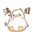 シュールかわいい鳥(個別スタンプ:16)