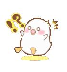 シュールかわいい鳥(個別スタンプ:18)