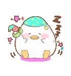 シュールかわいい鳥(個別スタンプ:22)