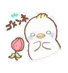 シュールかわいい鳥(個別スタンプ:23)