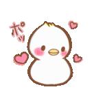 シュールかわいい鳥(個別スタンプ:24)
