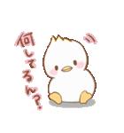 シュールかわいい鳥(個別スタンプ:25)