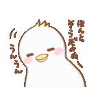 シュールかわいい鳥(個別スタンプ:30)