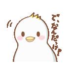 シュールかわいい鳥(個別スタンプ:31)