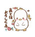 シュールかわいい鳥(個別スタンプ:34)