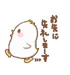 シュールかわいい鳥(個別スタンプ:35)