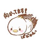 シュールかわいい鳥(個別スタンプ:36)