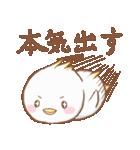 シュールかわいい鳥(個別スタンプ:37)
