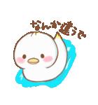 シュールかわいい鳥(個別スタンプ:40)
