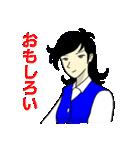 名探偵OLおさと2 おそるべき罠(個別スタンプ:07)