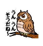 ミミズクづくし(個別スタンプ:2)