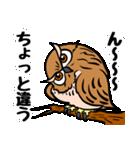 ミミズクづくし(個別スタンプ:7)