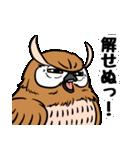 ミミズクづくし(個別スタンプ:11)