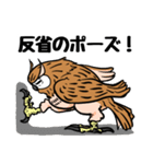 ミミズクづくし(個別スタンプ:14)