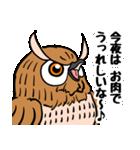 ミミズクづくし(個別スタンプ:15)