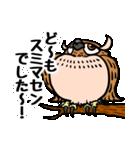 ミミズクづくし(個別スタンプ:20)