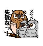 ミミズクづくし(個別スタンプ:30)