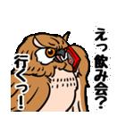 ミミズクづくし(個別スタンプ:37)