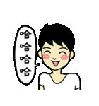 Love u love me(個別スタンプ:05)
