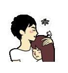 Love u love me(個別スタンプ:21)