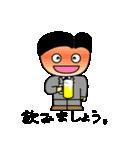 ゆるサラリーマンたっくん(個別スタンプ:02)