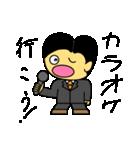 ゆるサラリーマンたっくん(個別スタンプ:04)