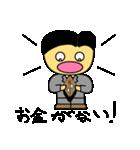 ゆるサラリーマンたっくん(個別スタンプ:06)
