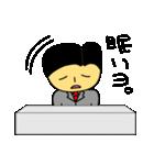 ゆるサラリーマンたっくん(個別スタンプ:07)