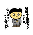ゆるサラリーマンたっくん(個別スタンプ:08)