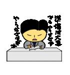ゆるサラリーマンたっくん(個別スタンプ:09)