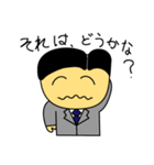 ゆるサラリーマンたっくん(個別スタンプ:20)