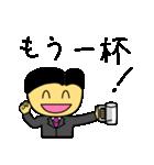 ゆるサラリーマンたっくん(個別スタンプ:30)