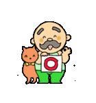 ほのぼのネコ好きヒゲ親父(個別スタンプ:18)