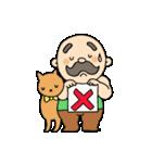 ほのぼのネコ好きヒゲ親父(個別スタンプ:19)