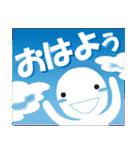 人生空色2(個別スタンプ:1)