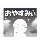人生空色2(個別スタンプ:4)