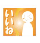人生空色2(個別スタンプ:5)