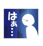 人生空色2(個別スタンプ:11)