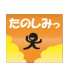 人生空色2(個別スタンプ:15)
