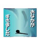 人生空色2(個別スタンプ:20)