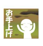 人生空色2(個別スタンプ:25)