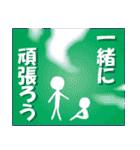 人生空色2(個別スタンプ:35)