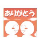 人生空色2(個別スタンプ:36)