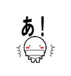 デカ文字わっしょい2(個別スタンプ:01)