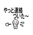 デカ文字わっしょい2(個別スタンプ:02)