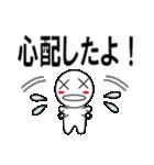 デカ文字わっしょい2(個別スタンプ:03)